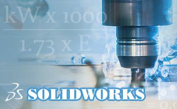 SolidWorks官方软件大全