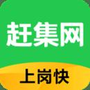 赶集网iPhone版8.19.6