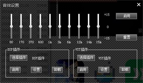 灵音播放器截图0