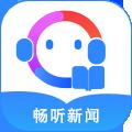 畅听新闻U乐娱乐平台2.0.1975 安卓官方版