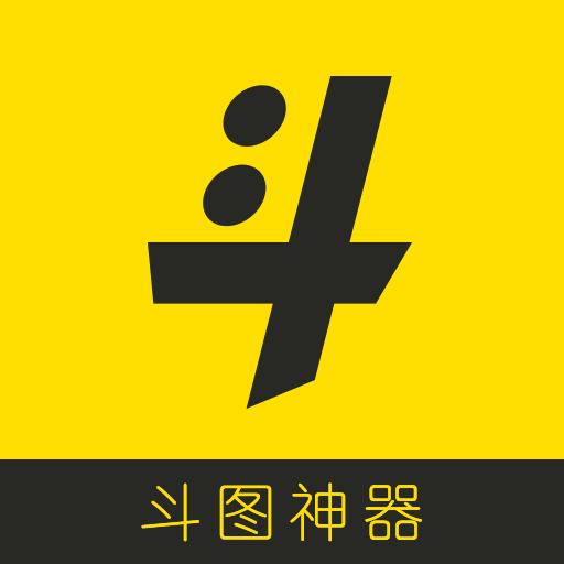 搞笑斗图大师app3.4.4 手机版