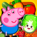小猪佩奇认蔬菜安卓版
