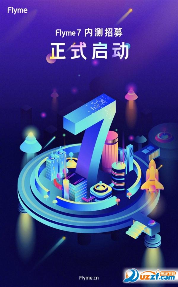 魅蓝 Note6 Flyme 7内测版截图0