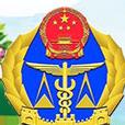 2018宁波市中小学生食品安全与国门安全教育试题及答案最新完整版