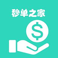 秒单之家U乐娱乐平台1.0.0 安卓手机版