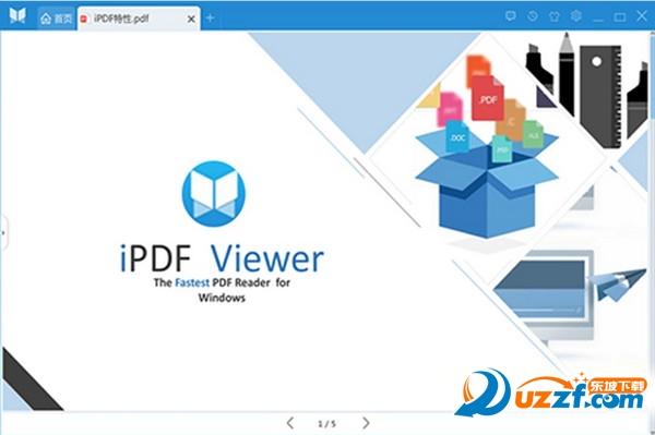 悦书PDF阅读器截图0