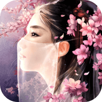 万古仙穹手游满v版1.0 安卓福利版