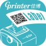 Xprinter条码打印app
