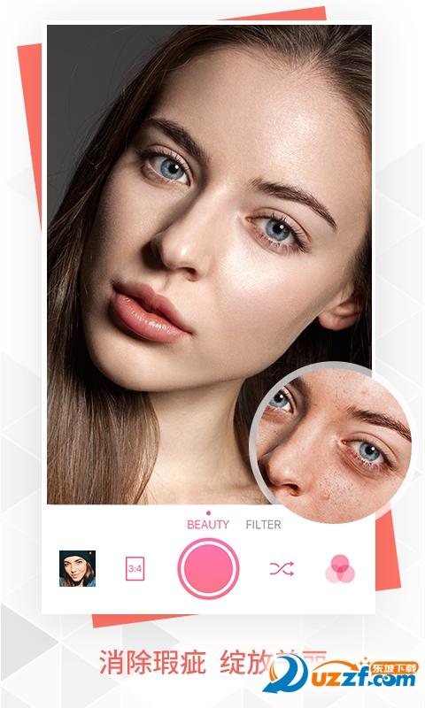 奇幻美颜相机(BeautyPlus)截图