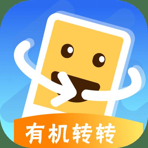 有机转转app1.0 安卓版
