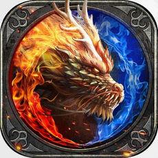 魔龙传奇手游v4.0 安卓版