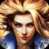 太古神王安卓版10.0.1.0 官方版