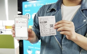 支付宝网证身份证怎么用