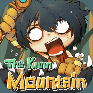 萤石山传说(The Kann Mountain)1.0 官方版