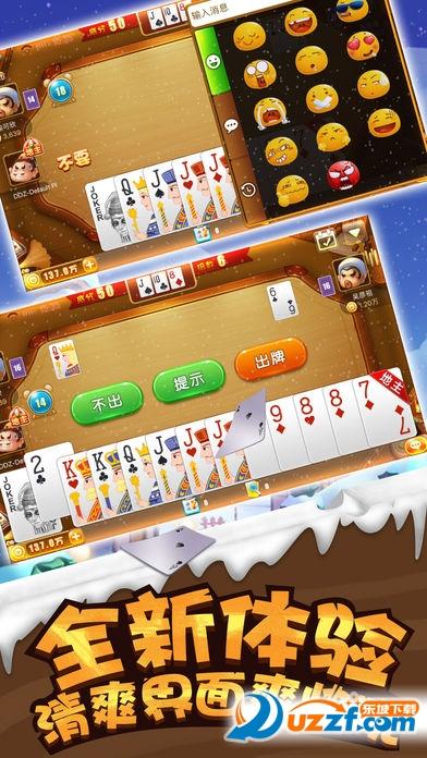 首页 安卓游戏 卡片棋牌 → 威趣棋牌 1.0 安卓官方版