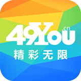 49you游戏手机平台(49游戏盒子)