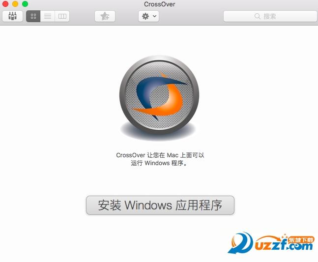 CrossOver 17 for mac截图1