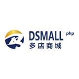 DSMALL开源B2B2C商城源码2.01最新版
