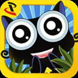 木奇灵植物科普软件苹果版2.0.1最新版