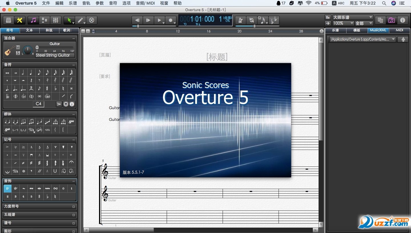Overture for mac截图1