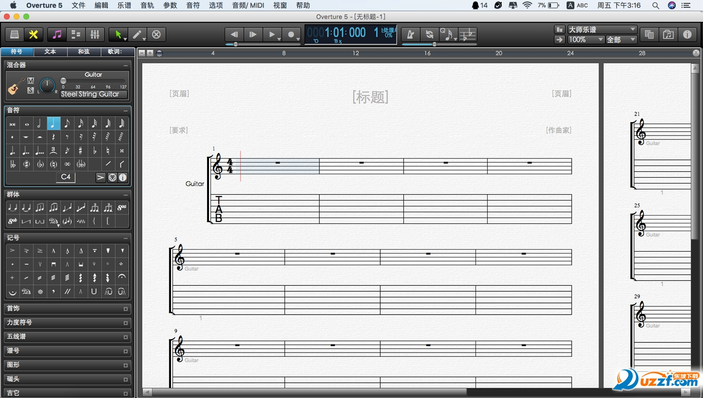 Overture for mac截图2