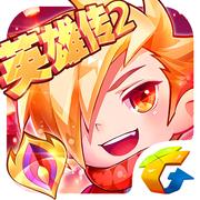 天天酷跑ios版1.0.55 iPhone官网版