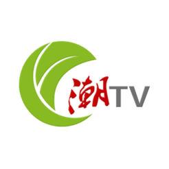 潮安广播电视台潮TV app