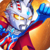 合金奥特超人官方版2.2 安卓版