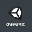 葫芦侠CFM单机版手游