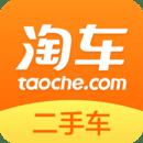 淘车二手车7.1.1官网最新版