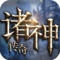 诸神传奇九游版1.0.1 安卓版