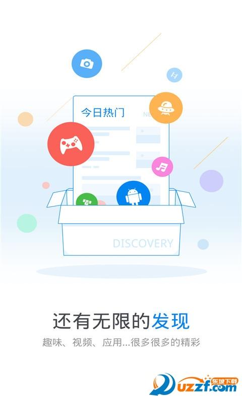 wifi万能钥匙U乐国际娱乐平台最新版2018截图