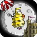 城堡狂热U乐平台0.20 安卓中文版