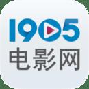 1905电影网5.2.5官方最新版
