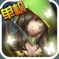 幻想小勇士九游版1.1.3 安卓版