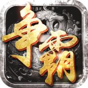 战神复刻官方版1.0 安卓版
