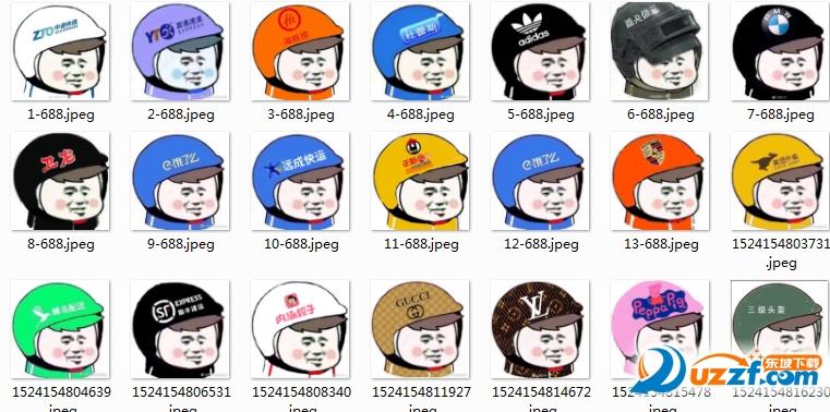 最火商业头盔表情包素材截图0