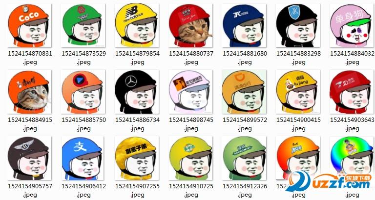 最火商业头盔表情包素材截图1