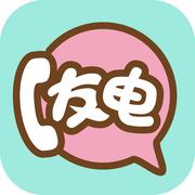 友电app1.0.2安卓最新版