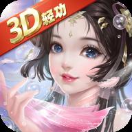 王者修仙游戏破解版0.4.16 修改版