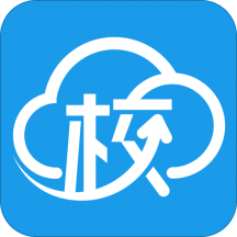 超级云校app