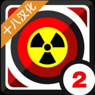 核能公司2十八汉化版