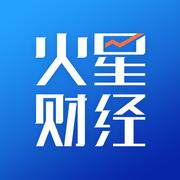 火星财经ios版1.1.6 苹果版