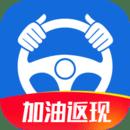 车主无忧3.40安卓手机版【汽车服务】