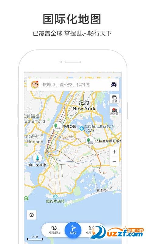 百度地图手机版截图