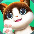 天天爱萌宠游戏1.6.0 安卓官方版
