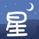 星空导航App