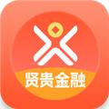 贤贵金融app