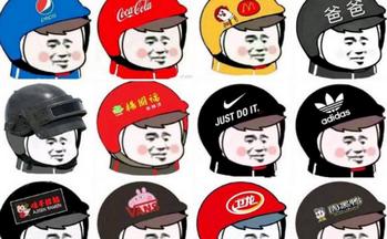 抖音社会人戴帽子头像表情制作软件
