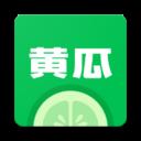 黄瓜头条1.1 安卓版